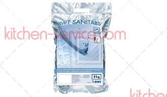 Таблетки солевые дезинфицирующие 8 кг BWT WATER MORE (094241)