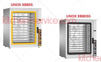Запчасти для UNOX XB803, XB803G