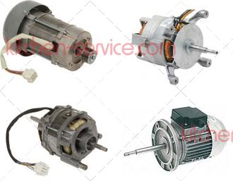 Моторы для Electrolux Professional
