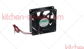3101.1018 Вентилятор охлаждения блока управления мотора CPC-линия