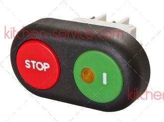 Кнопка для слайсера Beckers ES