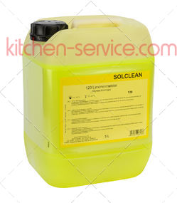 SOLCLEAN 120LIMON(ЛИМОН), канистра 10,0  кг